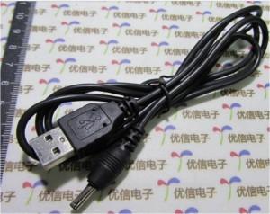 Adapter kábel E-tong HS2008F készülékhez 890 Ft